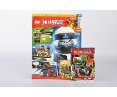 1890182 Журнал Ninjago № 9