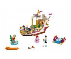 41153 Королевский корабль Ариэль