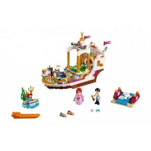 «Королевский корабль Ариэль» 41153