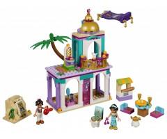 41161 Приключения Аладдина и Жасмин во дворце