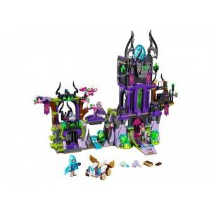 «Магия Теней замок Роганды» 41180