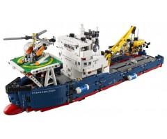 42064 Исследователь океана