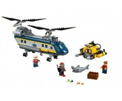 Вертолет исследователей моря