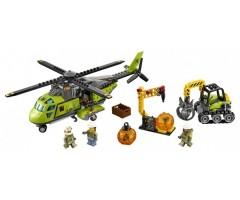 Вулканический вертолет