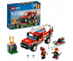 60231 Грузовик начальника пожарной охраны