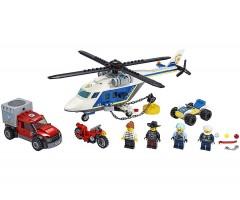 60243 Погоня на полицейском вертолёте