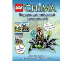 721658 Chima Подарок для любителей приключений