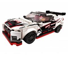 76896 Speed Champions Nissan GT-R NISMO