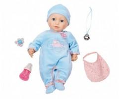 794654 Кукла-мальчик  43 см