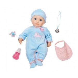«Кукла-мальчик  43 см» 794654