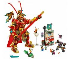 80012 Боевой робот Царя Обезьян