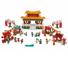 80105 Китайский Новый Год