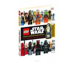 847570 Star Wars Полная коллекция минифигурок со всей гал