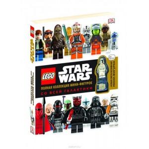 «Star Wars Полная коллекция минифигурок со всей галактики» 847570