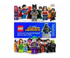 926992 Полная энциклопедия мини-фигурок Super Heroes