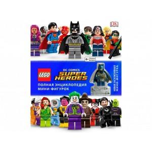 «Полная энциклопедия мини-фигурок Super Heroes» 926992