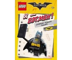 929627 Я Бэтмен ! Дневник Темного рыцаря