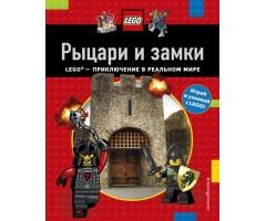 957187 Рыцари и замки