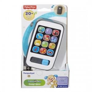 «Умный  телефон» FPCDF61