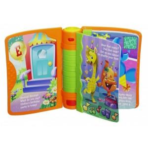 «Волшебная книжка» HB3211A