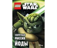 L784059 Секретная миссия Йоды  LEGO Звёздные Войны.