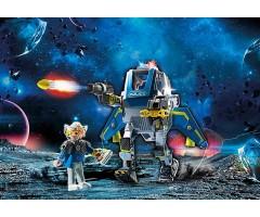 PM70021 Полицейский робот Галактики