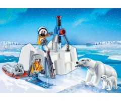 PM9056 Исследователи Арктики с полярными медведями,