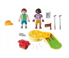 PM9439 Играющие дети