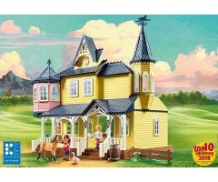 PM9475 Счастливый дом Лаки