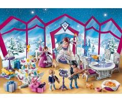 PM9485 Календарь. Рождественский бал в Хрустальном зале