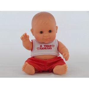 «Мальчик пупс» PR151211