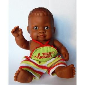 «Кукла пупс я тебя люблю  22 см» PR15126