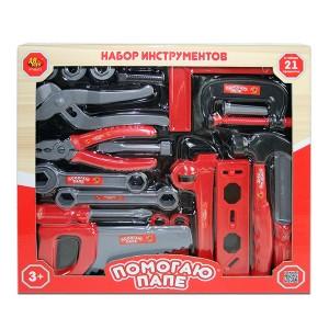 «Набор инструментов» PT00272