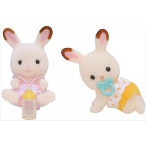 «Шоколадные Кролики-двойняшки» SF3217