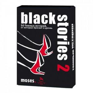 «Игра Black Stories 2» Y90062