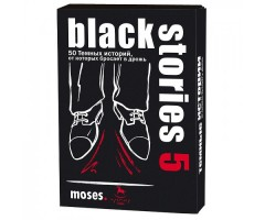 Y90065 Игра Black Stories 5