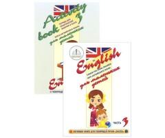 ZN40030 Курс английского языка для маленьких детей ( часть