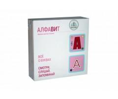 ZN40093 Набор карточек Алфавит и Собери букву, 66 шт.