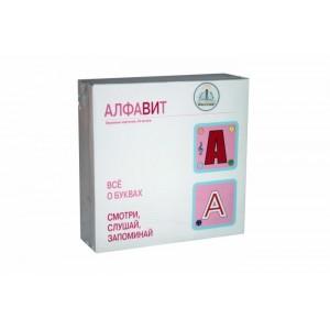 «Набор карточек Алфавит и Собери букву, 66 шт.» ZN40093