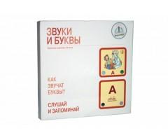 ZN40096 Набор карточек Звуки и буквы 29 шт.