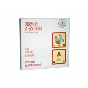 «Набор карточек Звуки и буквы 29 шт.» ZN40096