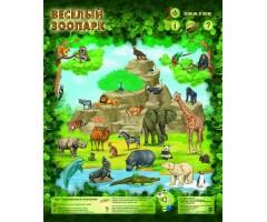 ZN70083 Электронный плакат Весёлый Зоопарк