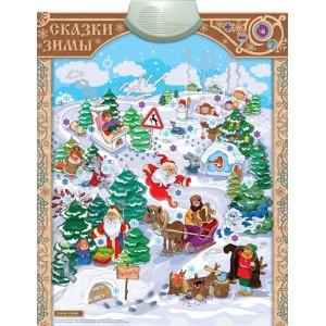 «Сказки зимы Знаток электронный звуковой плакат» ZN70279