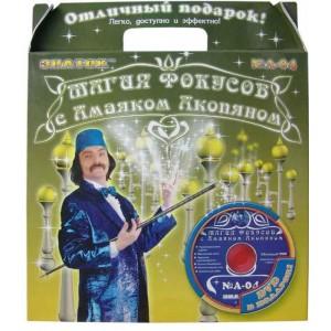 «Магия фокусов с Амаяком Акапяном А-04» ZN741