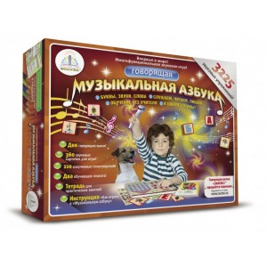 «Говорящая музыкальная азбука» ZN8701038